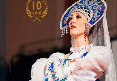 Dal 26/08 al 29/08 Bagnara di Romagna: Popoli Pop Cult festival